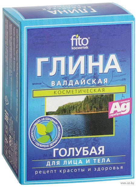 "Глина голубая ""Валдайская"" (100 г)"