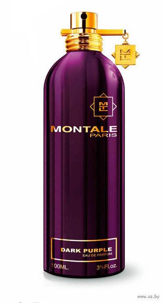 "Парфюмерная вода для женщин Montale ""Dark Purple"" (100 мл) — фото, картинка"