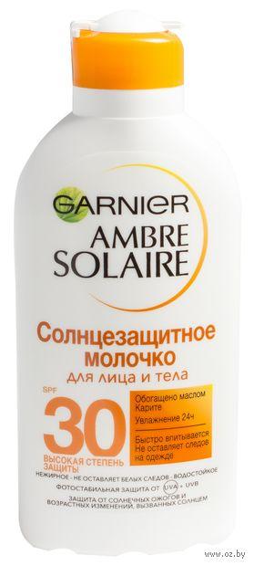 "Молочко солнцезащитное для тела ""Ambre Solaire"" SPF 30 (200 мл) — фото, картинка"