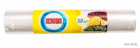 Набор пакетов для замораживания (50 шт.) — фото, картинка
