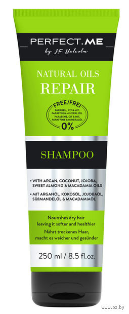 """Шампунь для волос """"Natural оils repair"""" (250 мл)"""