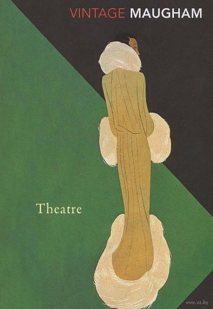 Theatre — фото, картинка
