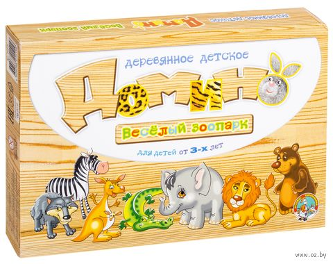 "Домино ""Весёлый зоопарк"" (арт. 01515) — фото, картинка"