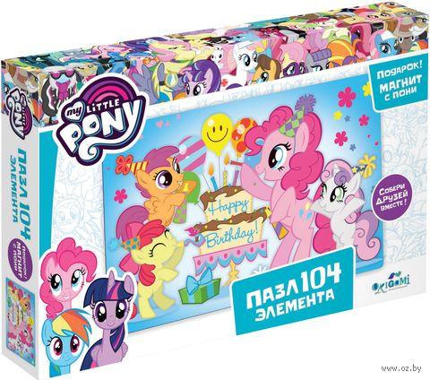 """Пазл """"My Little Pony. День рождения"""" (104 элемента) — фото, картинка"""