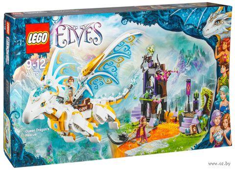 """LEGO Elves """"Спасение Королевы Драконов"""""""