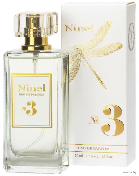 """Парфюмерная вода для женщин """"Ninel №3"""" (50 мл) — фото, картинка"""