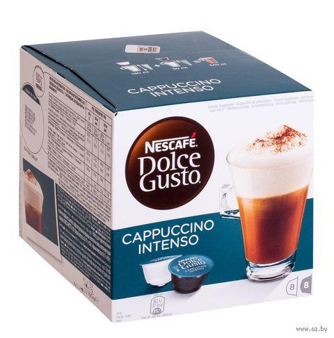 "Кофе капсульный ""Nescafe. Dolce Gusto. Cappuccino Intenso"" (16 шт.) — фото, картинка"
