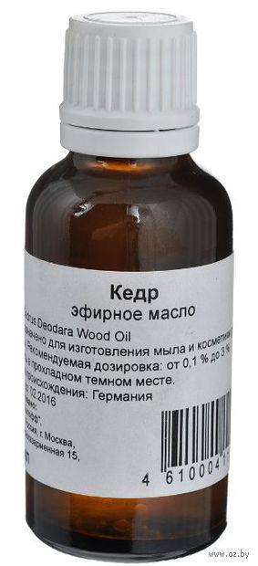 """Эфирное масло """"Кедр"""" (30 мл)"""