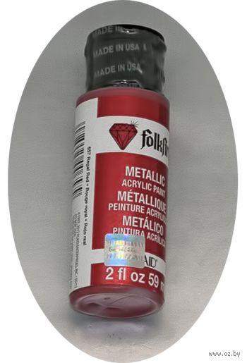"Краска акриловая ""FolkArt. Metallic"" (розово-красный, 59 мл; арт. PLD-00657)"