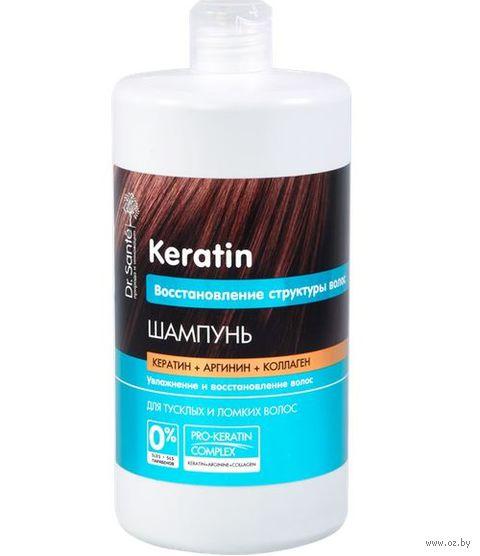 """Шампунь для волос """"Увлажнение и восстановление"""" (1 л)"""