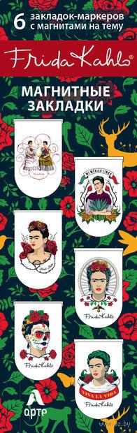 """Набор магнитных закладок """"Фрида Кало"""" (6 шт.) — фото, картинка"""