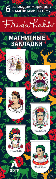 Набор закладок-маркеров с магнитами. Фрида Кало (6 шт) — фото, картинка