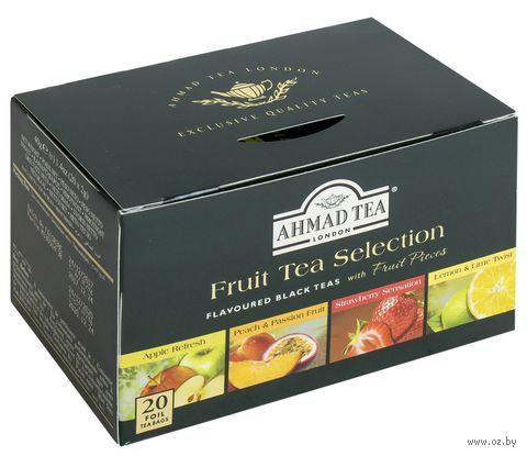 """Чай черный """"Ahmad Tea. Фруктовая коллекция чая"""" (20 пакетиков; ассорти) — фото, картинка"""
