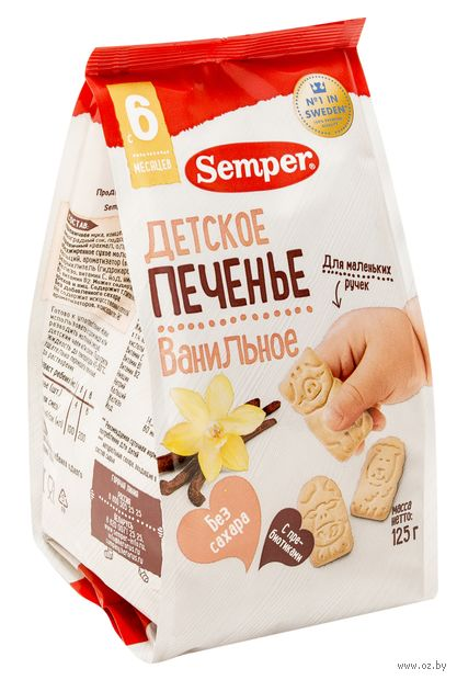 """Печенье детское """"Semper. Ванильное"""" (125 г) — фото, картинка"""