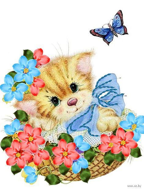 """Вышивка лентами """"Котёнок в корзинке"""" (250х190 мм) — фото, картинка"""