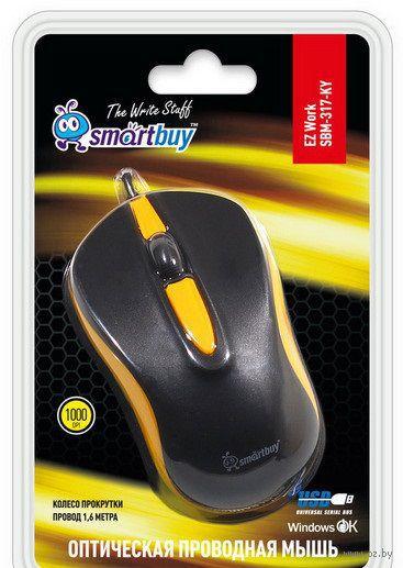 Проводная оптическая мышь SmartBuy 317 (Black/Yellow)