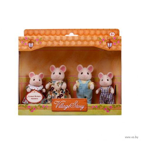 """Набор фигурок """"Семья белых мышек"""" (4 шт)"""