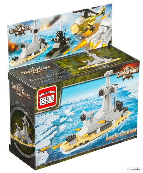 """Конструктор """"Combat Zones. Военный корабль"""" (48 деталей) — фото, картинка"""