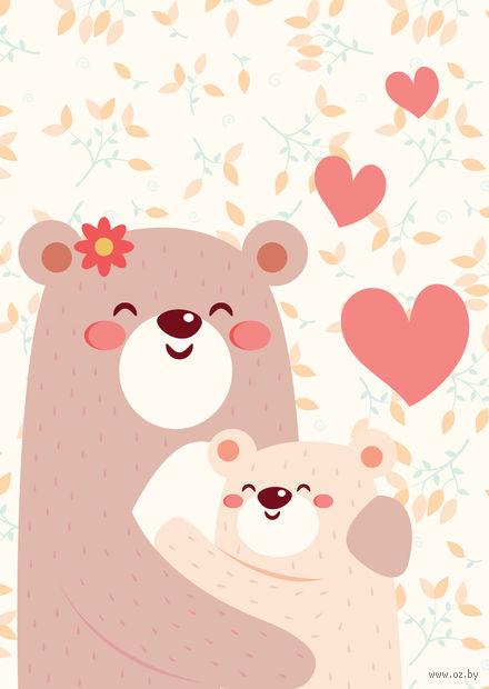 """Открытка """"Медвежата"""" — фото, картинка"""