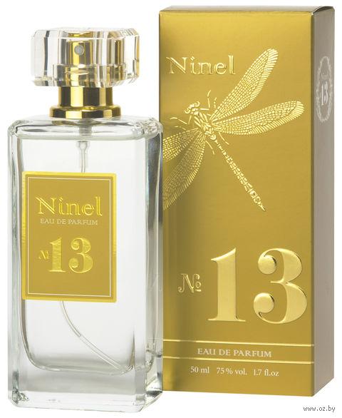 """Парфюмерная вода для женщин """"Ninel №13"""" (50 мл) — фото, картинка"""