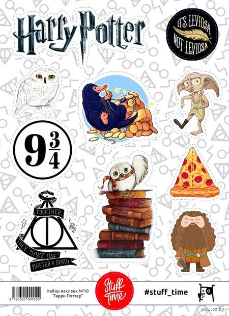 "Набор бумажных наклеек №10 ""Гарри Поттер"" — фото, картинка"