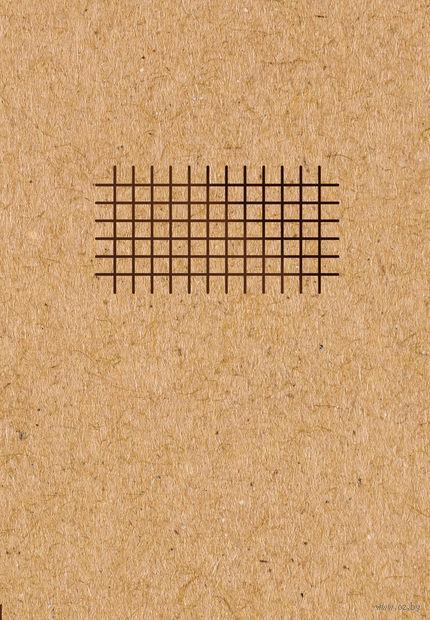 """Блокнот """"Что внутри? Клетка"""" (А5) — фото, картинка"""