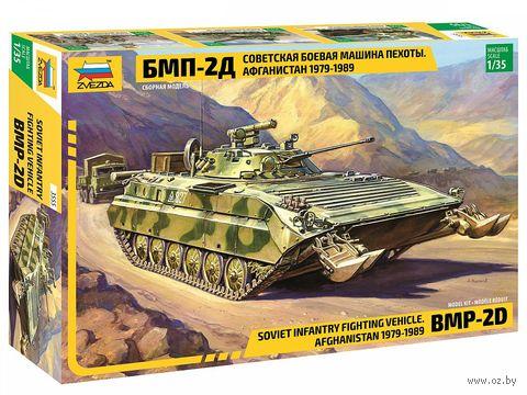 Советская БМП-2Д (масштаб: 1/35)
