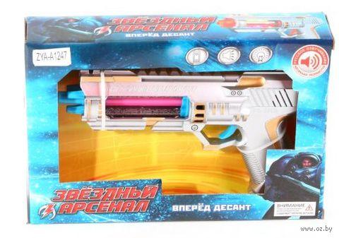 """Пистолет """"Космическое оружие"""""""