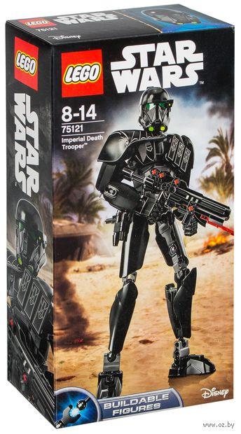 """LEGO Star Wars """"Имперский смертельный штурмовик"""""""
