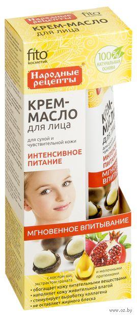 """Крем-масло для лица """"С маслом ши"""" (45 мл) — фото, картинка"""