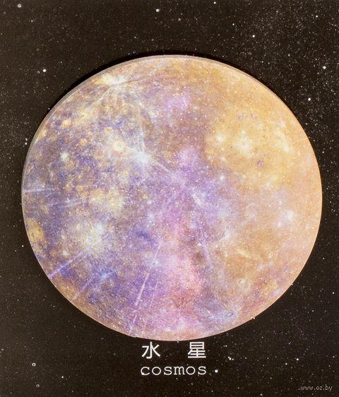 """Стикеры """"Меркурий"""" (110х110 мм; 30 листов) — фото, картинка"""