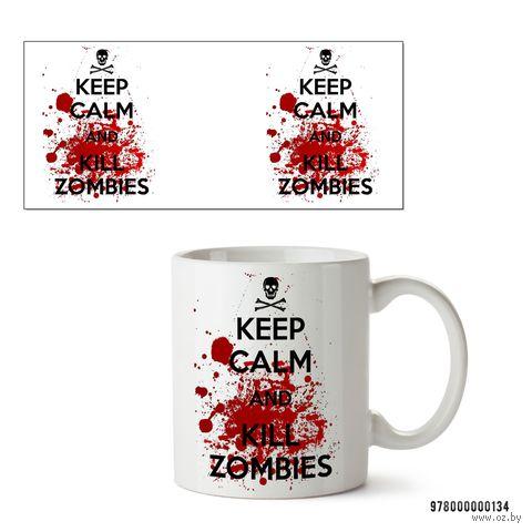 """Кружка """"Сохраняй спокойствие и убивай зомби"""" (белая) — фото, картинка"""