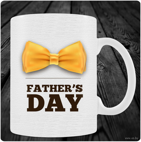 "Кружка ""Father's Day"" (арт. 19) — фото, картинка"