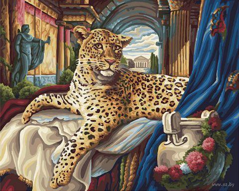 "Картина по номерам ""Римский леопард"" (400х500 мм)"