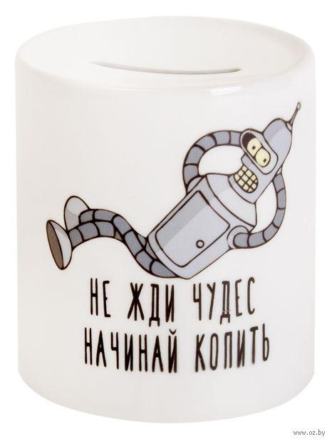 "Копилка ""Не жди чудес"" (112)"