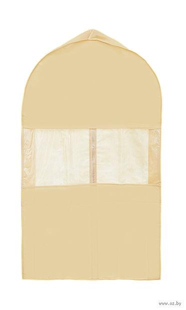 """Чехол для костюма """"Sand"""" (100х60х10 см) — фото, картинка"""