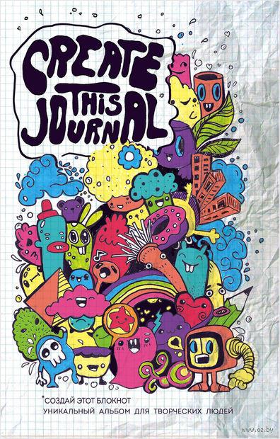 Create This Journal. Создай этот блокнот — фото, картинка