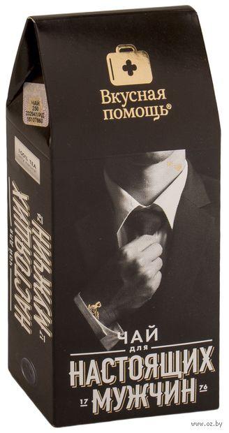 """Чай черный листовой """"Для настоящих мужчин"""" (50 г) — фото, картинка"""