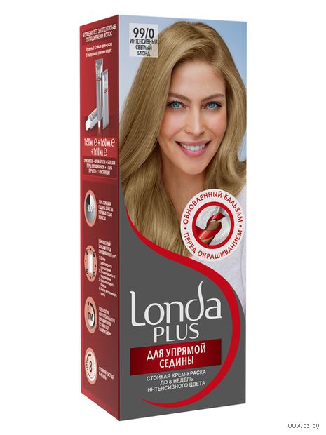 """Крем-краска для волос """"Londa Plus. Для упрямой седины"""" тон: 99/0, интенсивный светлый блонд — фото, картинка"""