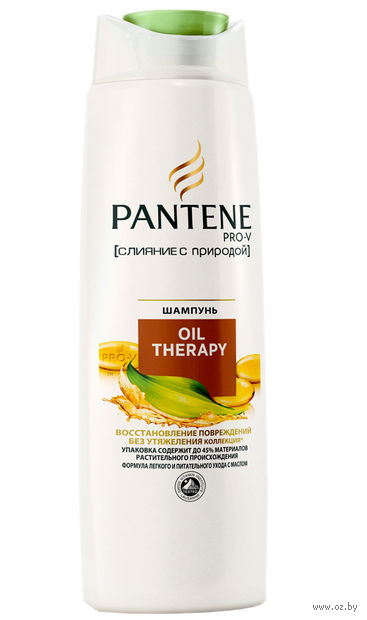 "Шампунь PANTENE PRO-V ""Слияние с природой Oil Therapy"" (400 мл)"