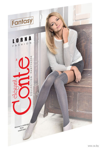 "Гольфины женские ""Conte. Lorna"""
