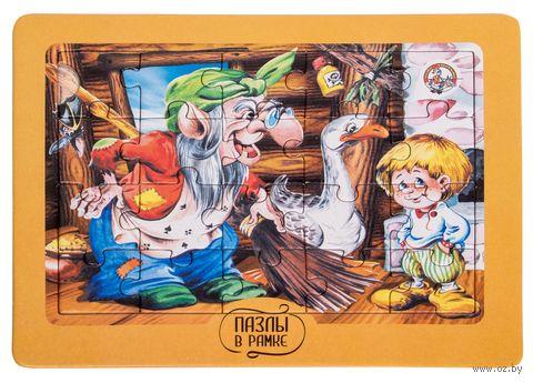 "Пазл-рамка ""Гуси-лебеди"" (20 элементов) — фото, картинка"