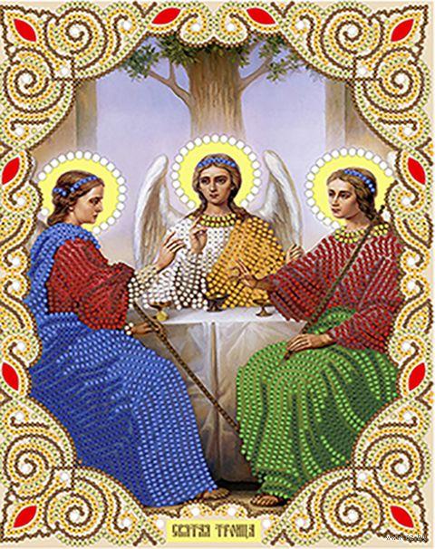 "Вышивка бисером ""Святая Троица"" (250х200 мм; арт. НИСА4-029) — фото, картинка"