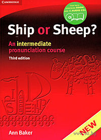 Ship or Sheep? An Intermediate Pronunciation Course (+ 4 CD). Анна Бэкер