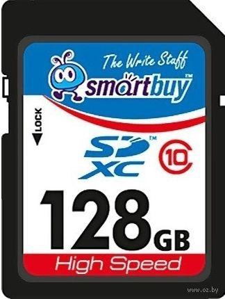 Карта памяти SDXC 128Gb Smartbuy Ultimate Class 10