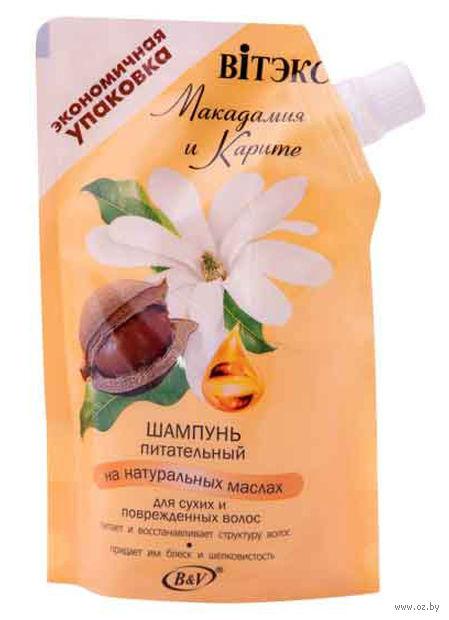 """Шампунь """"Питательный"""" (170 мл)"""
