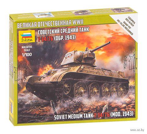 """Сборная модель """"Советский средний танк Т-34/76 обр. 1943 г."""" (масштаб: 1/100) — фото, картинка"""