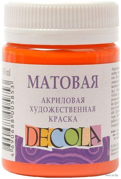 """Краска акриловая """"Decola. Matt"""" (оранжевая; 50 мл) — фото, картинка"""