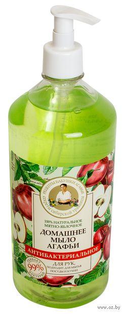 """Жидкое мыло """"Мятно-яблочное"""" (1 л) — фото, картинка"""