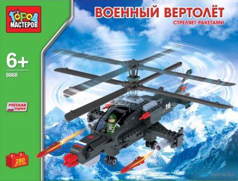"""Конструктор """"Военный вертолет"""" (280 элементов)"""